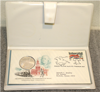 Franklin Mint The Official Interphil76 Medallic Commemorative Cover