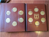 The Birth of Israel Commemorative Medals Collection  (Lincoln Mint, 1972)