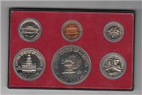 USA 6 Coins Proof Set  (U.S. Mint, 1975)