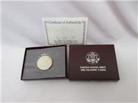 U.S. Olympic Coins Uncirculated Half Dollar  (US Mint, 1992)