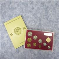 USSR 9 Coin Mint Set  (Leningrad Mint, 1976)