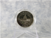 Capitol Visitor Center Half-Dollar Clad Proof Coin with Box & COA (US Mint, 2001-P)