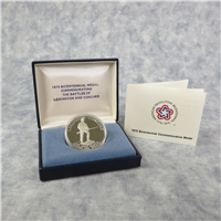 American Revolution Bicentennial Paul Revere Sterling Medal (US Mint, 1975)
